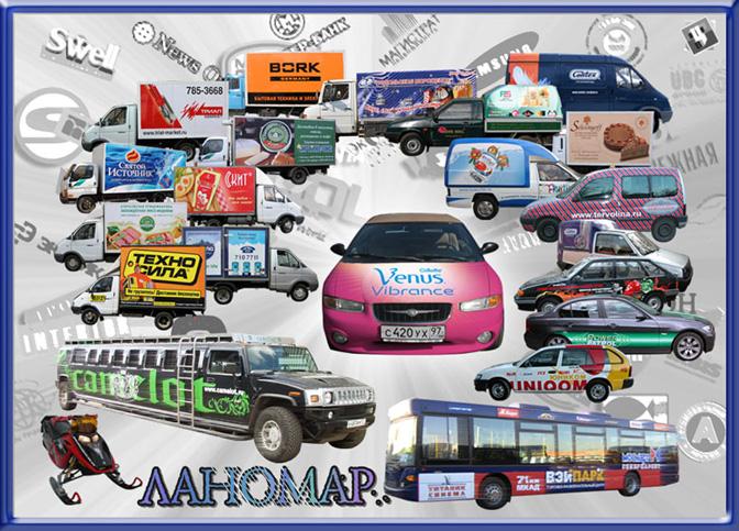 реклама на тролейбусе